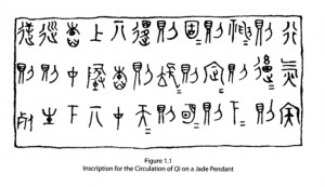 The Jade Pendant Inscription